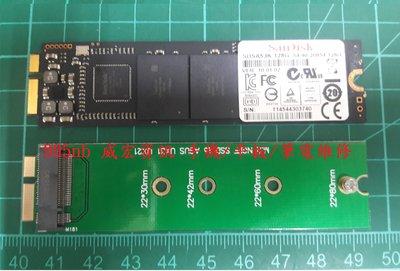 Asus UX31 UX21 sandisk U100 ADATA XM11 128G 256G SSD固態硬碟 轉接卡