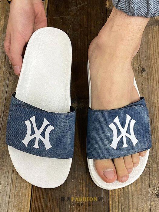 6Du spot~香港正品洋基隊一字拖鞋男夏季新款運動拖鞋男士防滑外穿涼拖室外
