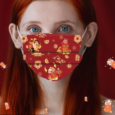 春節5款一次性口罩福字過年好口罩三層含熔噴布成人印花喜慶口罩50只裝