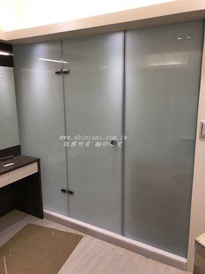 shintsai玻璃工程 商用空間 新北 鋁框玻璃 台北玻璃  鋁框玻璃門 浴室拉門 乾濕分離 玻璃隔間