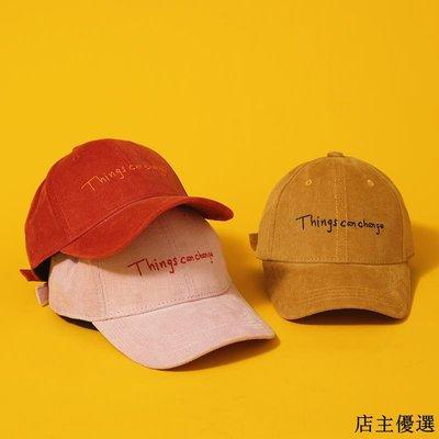 帽子女秋冬時尚燈芯絨棒球帽男韓版百搭鴨舌帽潮人字母刺繡嘻哈帽