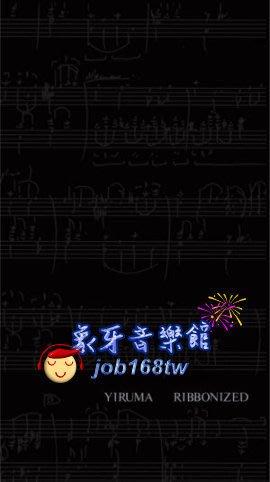 【象牙音樂】韓國人氣演奏家-- Yiruma - Ribbonized : Limited Edition (6CD) (Boxset)