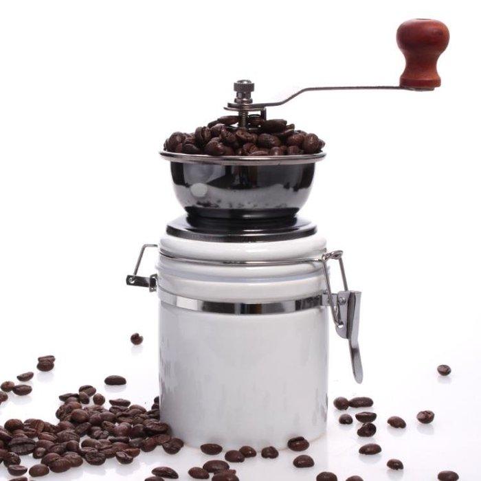 玉白陶瓷體磨豆機 咖啡豆研磨機手搖咖啡機 小型手動磨粉機可水洗