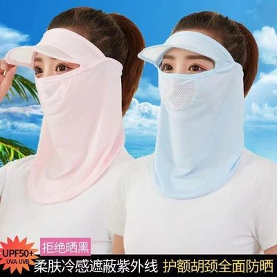 防曬口罩女護頸戴帽子騎車薄款防紫外線遮臉全臉可水洗遮陽透氣~MEID1764375