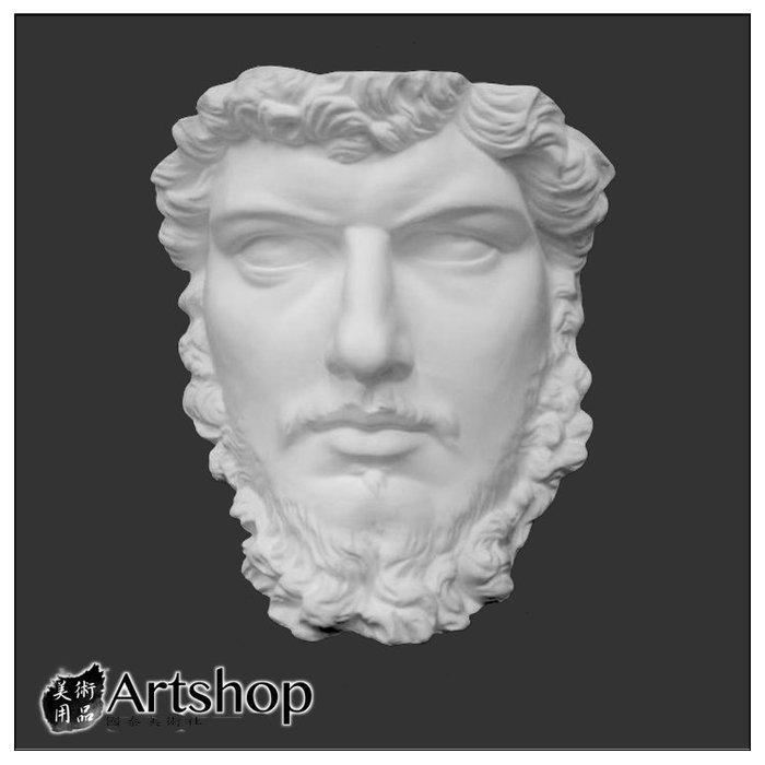 【Artshop美術用品】訂購商品 半面石膏像 素描用石膏像 素描靜物 大顏面 運費另計350