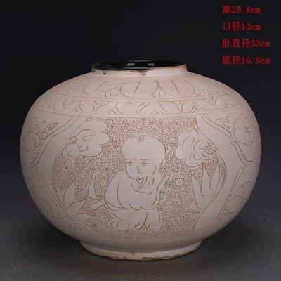 ㊣三顧茅廬㊣  宋代磁州窯白釉珍珠點雕刻嬰戲紋罐子出土文物   古瓷古玩復古收藏