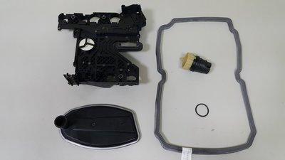 BENZ CHAIRMAN 722.6 1998-2007 變速箱線路板+墊片+插頭+濾清器+墊圈 (賓士原廠貨)