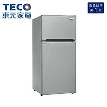 TECO東元125公升 一級定頻雙門冰箱 R1301N 另有SR-C102B1 SR-C128B1 SR-C168B