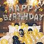 🔥24HR出貨🔥滿滿氣球生日快樂超值套餐  生...