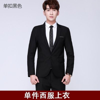 店長嚴選大碼 男士西服外套青少年韓版修身小西裝學生休閒西裝男套裝結婚正裝潮
