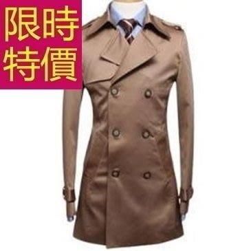 長版大衣(零碼賠售出清、恕不退換)-明星同款經典款保暖男風衣外套59r20[韓國進口][米蘭精品]