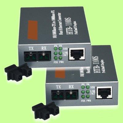 5Cgo【權宇】一對價 HHX HTB-1100S 25KM 100Base百兆單模雙纖收發器光纖收發器光電轉換器 含稅