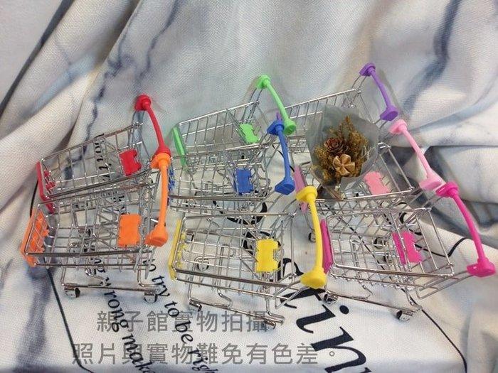 【♥豪美親子館♥】5個合購賣場/迷你小推車購物車/桌面店家擺飾拍照道具擺設小物/收納/造型創意收納/名片架辦公室小物