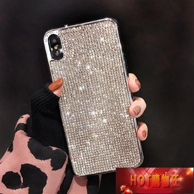 網紅奢華iphone8/7plus手機...