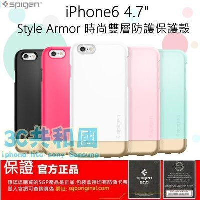 【3C共和國】 iPhone 6 6s...