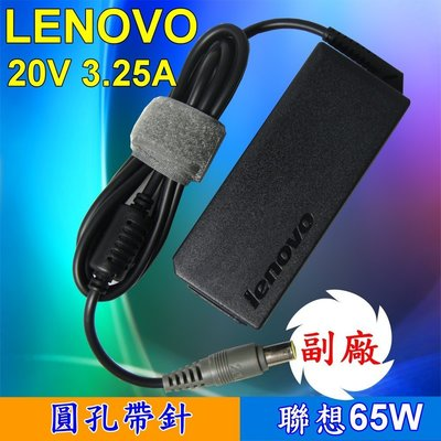 LENOVO 聯想 65W 圓孔帶針 變壓器 3000 C100 C200 N100 N200 N500 V100