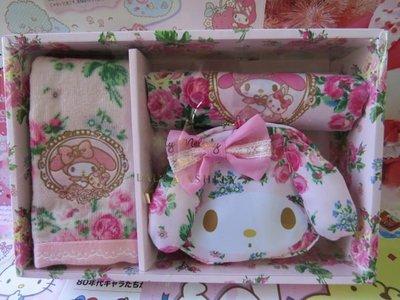 雙子星店 Sanrio My Melody x Lauda Ashley 禮盒套裝面巾毛巾購物袋環保袋連頭型小袋 日本
