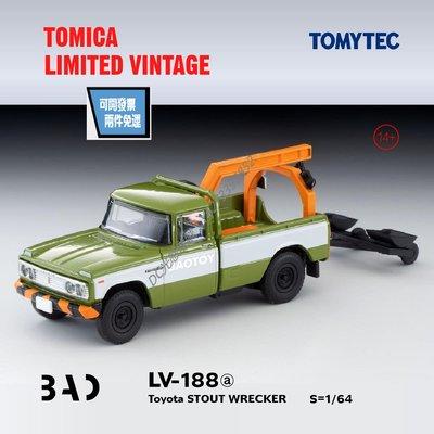 DC光感遊戲 TOMYTEC多美卡1\/64合金車模TLV lv-188a拖車Toyota Stout Wrecker