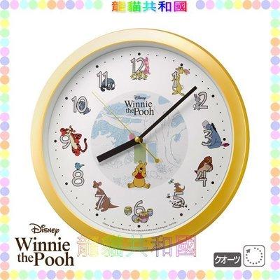 ※龍貓共和國※《日本Winnie the Pooh維尼熊 小熊維尼 小豬 屹耳 黃色圓形時鐘掛鐘》 [日本正版]生日禮物