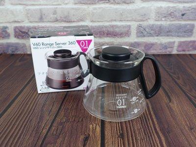【HARIO】V60 耐熱玻璃壺360ml✰XVD-36B✰耐熱玻璃壺/咖啡壺/可微波/手沖/滴漏式【公司貨/附發票】