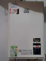 【嘉家廚具】理想牌LH-8313☆13L☆數位恆溫熱水器☆強制排氣☆瓦斯熱水器☆台北市、新北市免運費☆