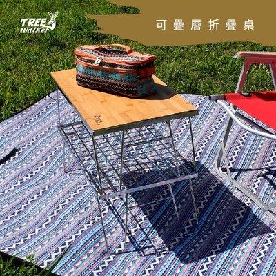 【TreeWalker 露遊】可疊層折疊桌長桌 收納桌 置物架 電鍍鐵 竹板桌 可拆2桌