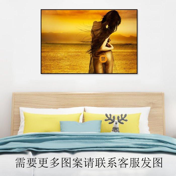掛畫 壁畫 臥室床頭裝飾畫賓館酒店現代簡約人體藝術美女人物掛畫墻面壁畫