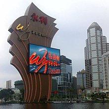 MarkYou馬克遊台北飛 香港個人機票超低價提供NT:3000元起