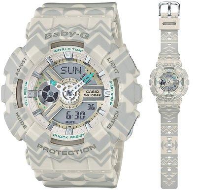 日本正版 CASIO 卡西歐 Baby-G BA-110TP-8AJF 女錶 手錶 日本代購
