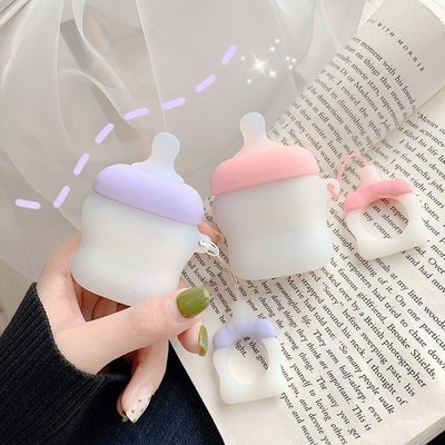 ☆韓元素╭☆ 現貨 【 AirPods 立體 造型 矽膠 保護套 】 創意 奶瓶 寶寶 保護殼 附指環扣 蘋果 藍牙耳機
