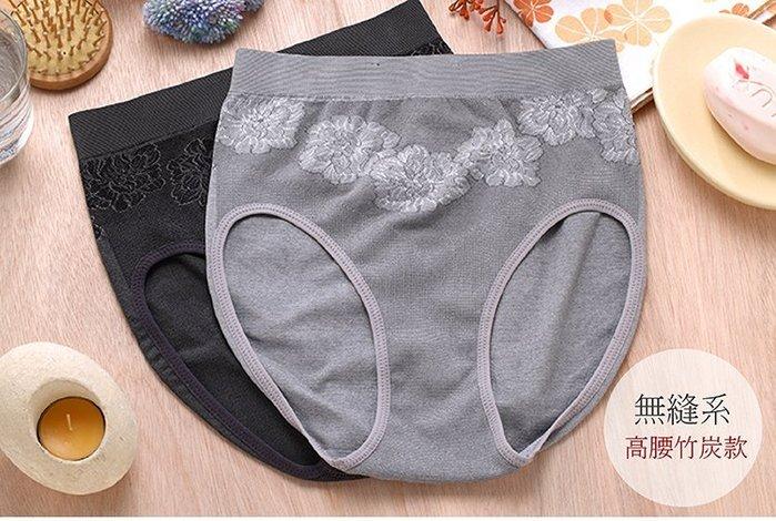 女性專用竹炭無縫褲 (35~42吋腰可穿)台灣製MIT no. 686-席艾妮shianey