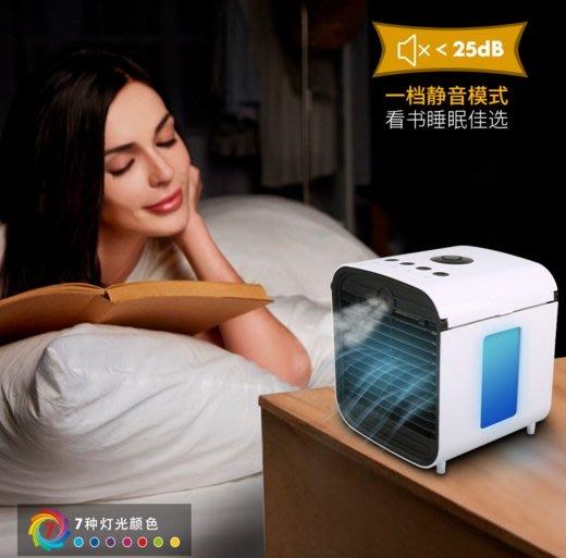 ~幸福家園~USB電池兩用香氛機功能迷你冷風機~最新款多功能便攜式空調扇~USB小風扇~露營~野餐~廚房~廁所~辦公桌