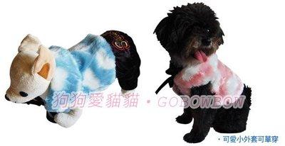 【狗狗愛貓貓小舖】雅致愛心兩穿式貴族風寵物外套套裝(XL)_小型犬_小狗衣服_狗服_寵物衣服