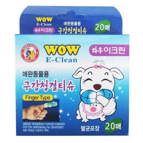 *CoCo*WOW一指靈三合一潔牙指套 拋棄式 20入 不需洗牙 易清潔