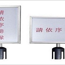 【量販2入】欄柱專用插牌A3直式/E05-A3橫 開店/欄柱/紅龍柱/展示/告示牌