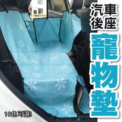 【立達】汽車用寵物後座防污墊 出遊必備...
