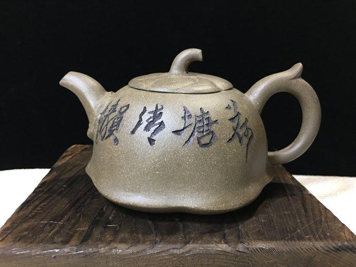 早期收藏-紫砂茶壺系列-102