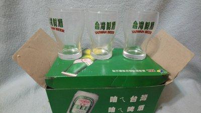 台灣啤酒6入裝啤酒杯