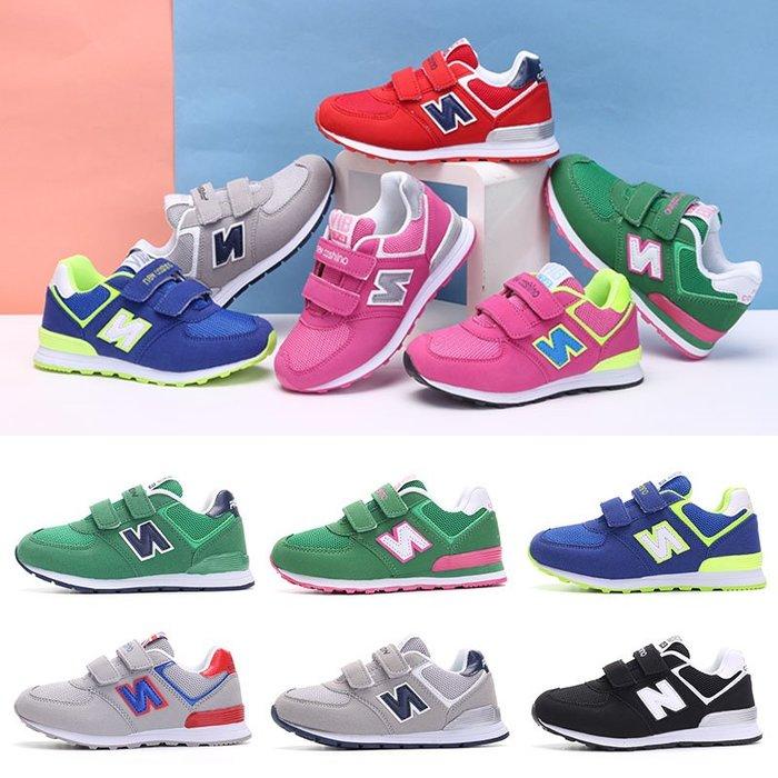[優惠活動特價]N字運動童鞋新款兒童跑步鞋男童女童中大童復古休閑鞋NB574