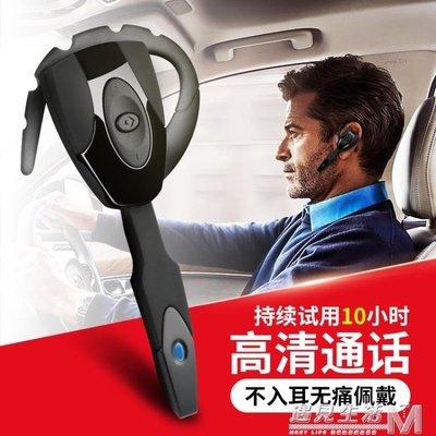 車載耳機不入耳無痛掛耳式無線單雙耳騎手開車司機商務