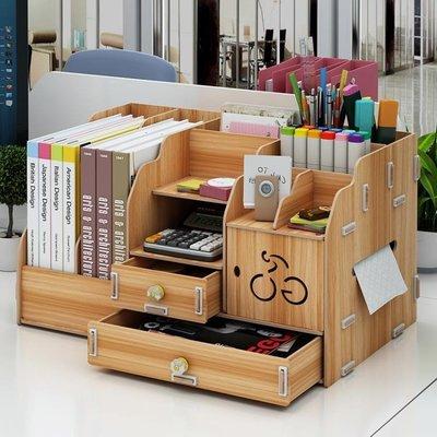 辦公室桌面雜物整理儲物盒文件夾收納盒抽...