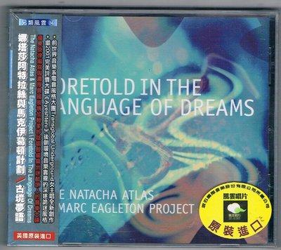 [鑫隆音樂]西洋CD-娜塔沙阿特拉絲與馬克伊葛頓計劃:古境夢語/全新/免競標
