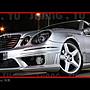 賓士 BENZ W211 E63 前保桿 前大包 AMG 套件 E55 E320 E280 E200 E350