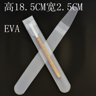 【愛來客 】眼部化妝刷 收納專用保護袋...