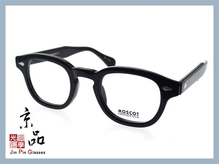 【MOSCOT】 LEMTOSH 黑色 瑪士高 手工 眼鏡 鏡框 經典 紐約NYC JPG 京品眼鏡
