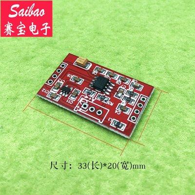 【新燈火百貨城】毫伏/微伏電壓放大器信號 AD623/AD620儀表放大器模塊 賽寶