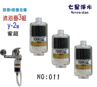 除氯淨水器標準Y2型沐浴器買二送一.濾...