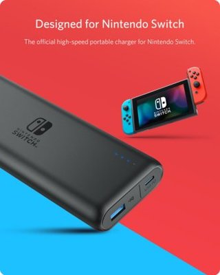 全新 任天堂官方授權 NS 主機/ Macbook 用 PowerCore 20100mAh Switch Edition (行貨) - 尿袋 叉電器 充電