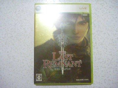 【~嘟嘟電玩屋~】XBOX360 日版光碟 ~ THE   LSAT   REMNANT  最後的遺跡