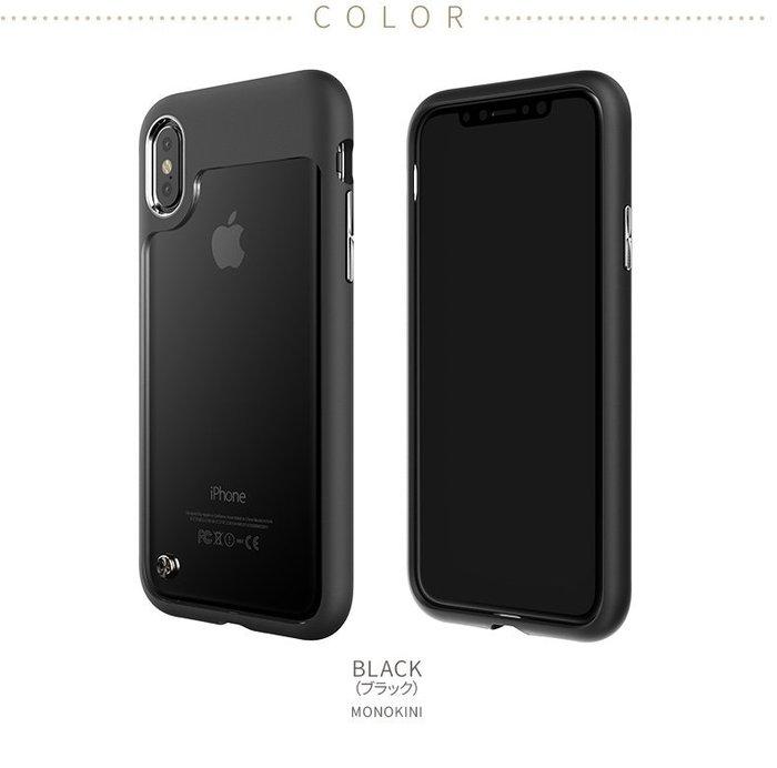 代購 韓國STI:L MONOKINI iPhone X専用 保護殼 黑